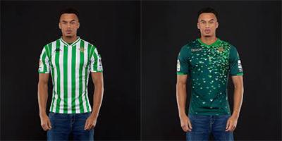 varios diseños mejor lugar brillo encantador Camiseta real betis barata mejor calidad | 16.9€